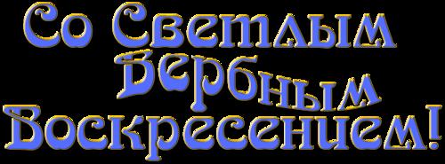 0_f3dac_7a7fc27a_L (500x185, 89Kb)