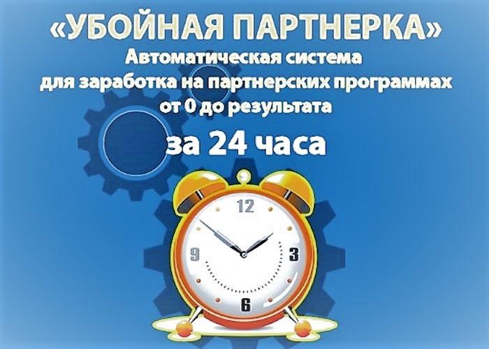 3924376_zarabotok_v_seti_4000_v_sytki (700x500, 69Kb)