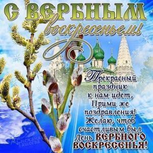 02_vokrug_sveta_za_80_pesen_andrej_gavrilov.jpg1 (300x300, 32Kb)