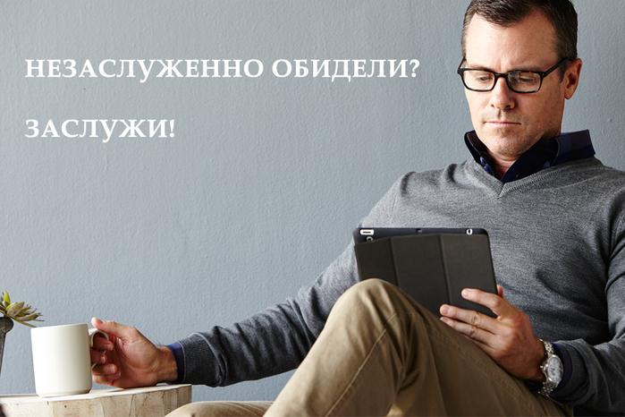 Смысл поймут только мужчины! 21 открытка с фразами и описанием обычных ситуаций