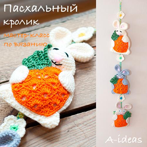 5420033_EasterBunny_rus (500x500, 259Kb)