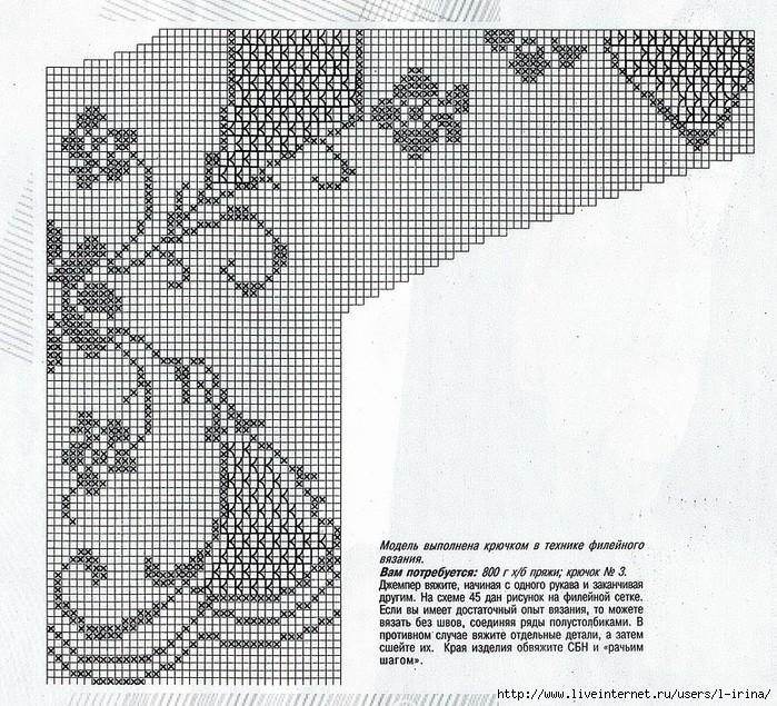 Схемы филейного вязание крючком подборка из 70 схем