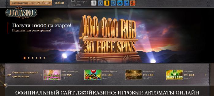 казино2 (700x314, 293Kb)