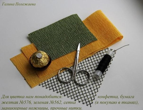 3573123_podsolnyhi2 (604x464, 78Kb)