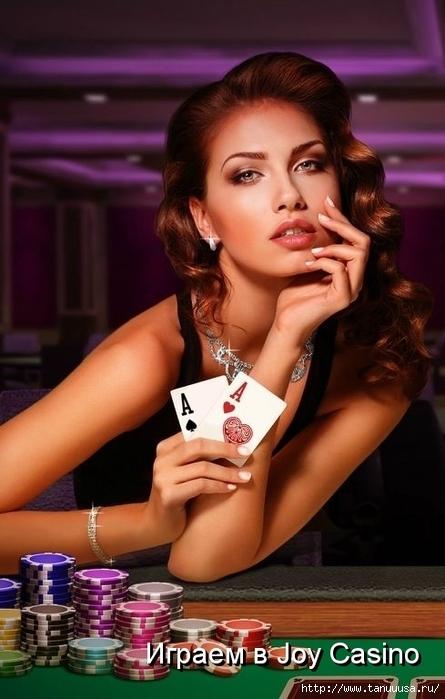 казино5а (445x700, 200Kb)