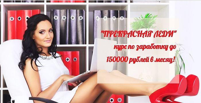 3924376_zarabotoc (700x359, 47Kb)