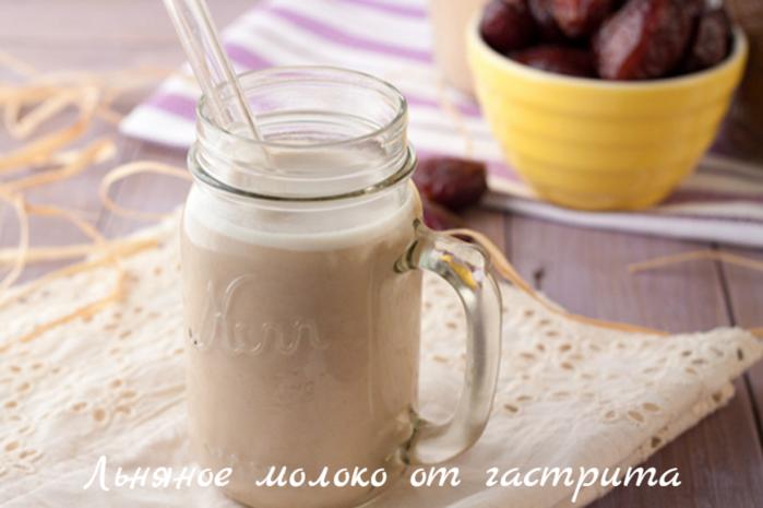 """alt=""""Льняное молоко от гастрита""""/2835299__2_ (700x465, 408Kb)"""