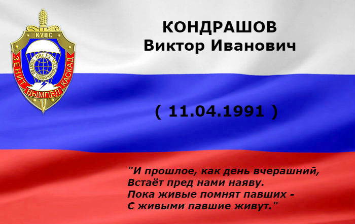 3120912_Kondrashov (700x442, 60Kb)