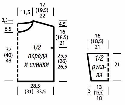 dvuhcvetnyy-dzhemper-azhurnymi-rukavami-scheme-vyazanie-spicami-dlya-zhenshchin-kofty-spicami (415x348, 68Kb)