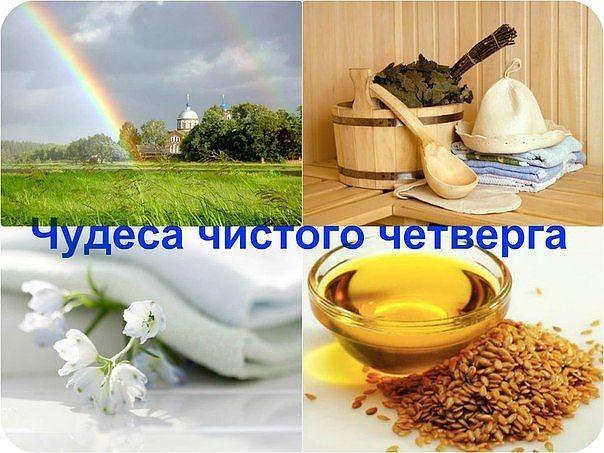 1491920675_1 (604x453, 72Kb)
