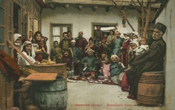 350px-Armenian.Wedding (350x220, 42Kb)