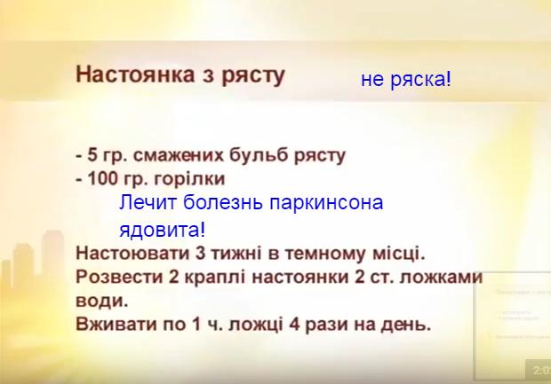 1d1053cc8e (620x433, 179Kb)