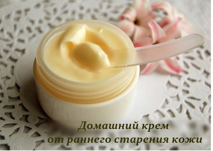 2749438_Domashnii_krem_ot_rannego_stareniya_koji (699x495, 466Kb)