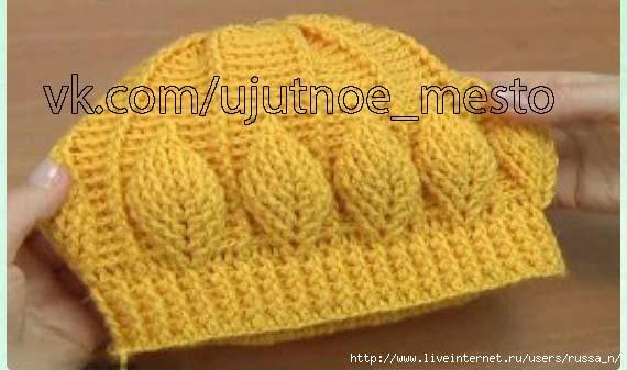 DIYHowto-Crochet-Beanie-Hat-Free-Patterns-23 (570x337, 106Kb)