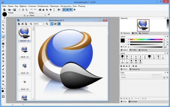 Программа для извлечения иконок IcoFX 2.5 Final