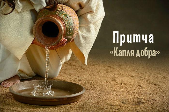 4208855_1481122037_kuvshin (700x465, 84Kb)
