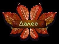 4897960_0_e66b0_aecc2145_orig (200x150, 46Kb)