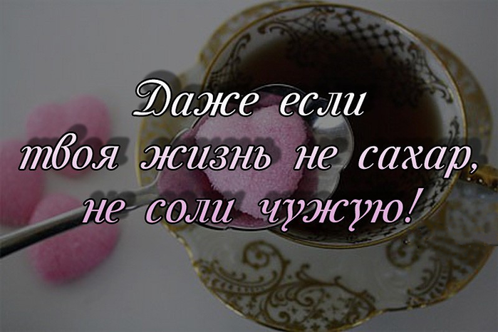 image (700x466, 401Kb)
