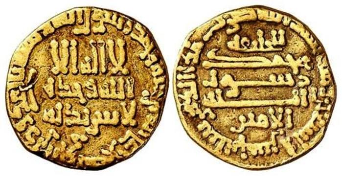 Abbasid_Dinar_-_Al_Amin_-_195_AH_(811_AD) (700x372, 308Kb)