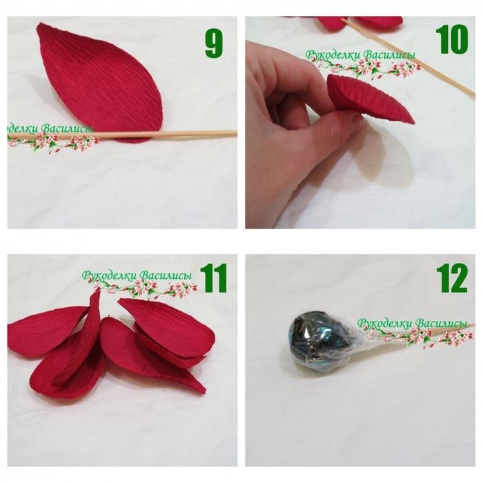 Мастер класс тюльпаны из бумаги и конфет  967