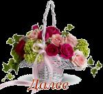 4199468_119801681_124 (150x137, 33Kb)