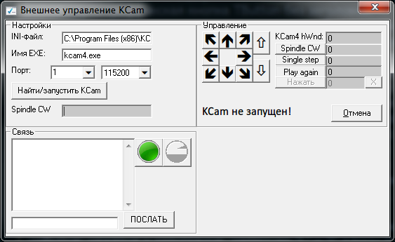 KCam4 helper (563x345, 49Kb)