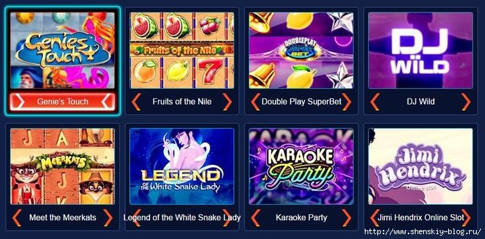 Интересные игровые автоматы от нового казино Вулкан casino-vulkan-2016.com/4121583_132434 (700x345, 188Kb)