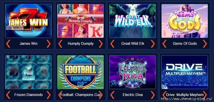 Игровоые автоматы  casino-vulkan-2016.com/4121583_vpvapvapvap (700x336, 175Kb)