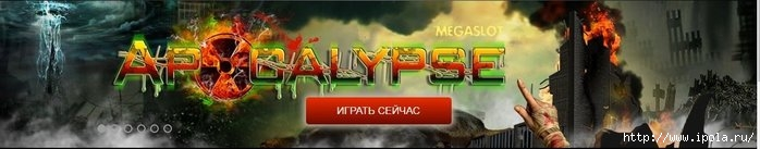 "alt=""Бесплатный игровой клуб на Luckforfree  для вас!""/2835299_Besplatnyiy_igrovoy_klub_dlya_vas3_03681264617 (700x137, 72Kb)"