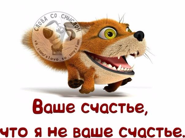 1399864315_frazochki-8 (604x451, 202Kb)