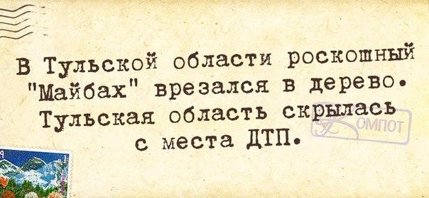 1399864328_frazochki-7 (604x280, 196Kb)