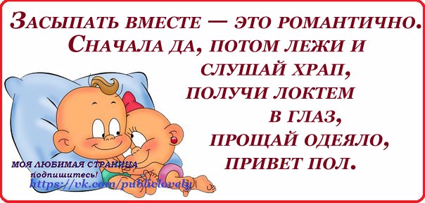 1399864434_frazochki-10 (604x288, 204Kb)