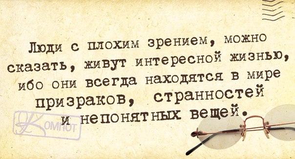 1399864597_frazochki-20 (604x325, 232Kb)