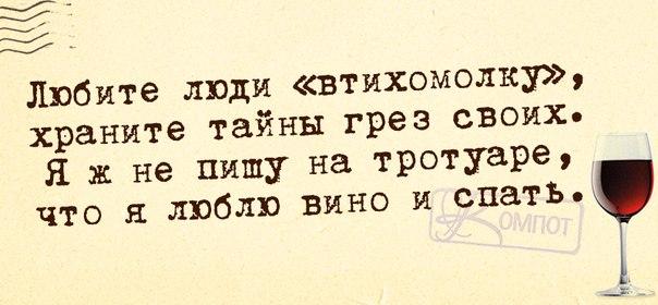 1399864639_frazochki-3 (604x280, 193Kb)