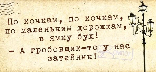 1399864841_frazochki-9 (604x280, 206Kb)