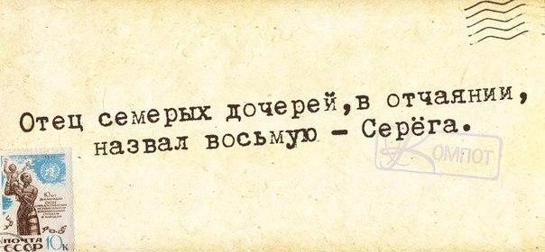 1399865049_frazochki-16 (604x280, 166Kb)
