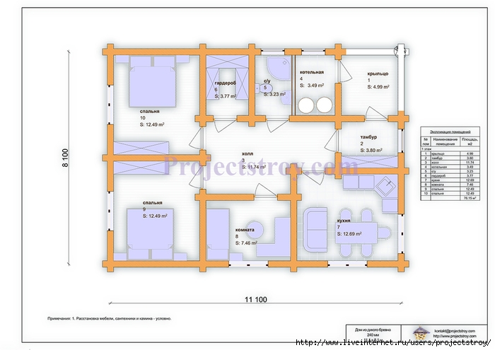 план одноэтажного дома/5726118_e_21_1et (700x495, 153Kb)