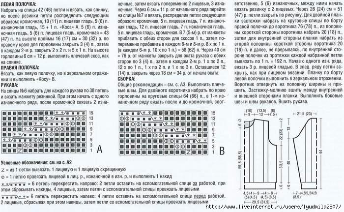 14-27 (700x431, 266Kb)