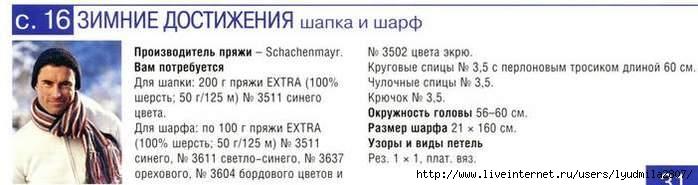 16-31 (700x185, 80Kb)