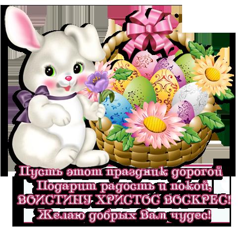 5477271_100557381_99515075_169 (485x458, 318Kb)