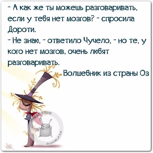 1424202275_frazki-6 (604x604, 204Kb)