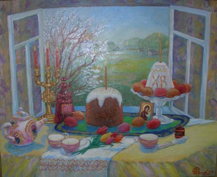 пасха в живописи 13 (700x572, 423Kb)