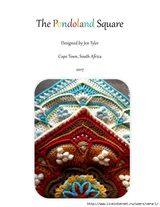 The_Pondoland_Square_1 (540x700, 186Kb)