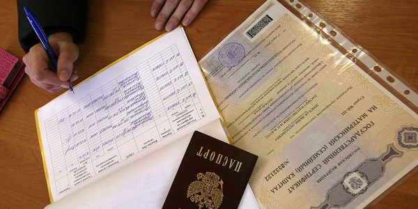 ипотека с материнским капиталом в Калининграде 2017/4816953_ (600x300, 92Kb)