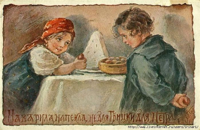 Пасха_русские открытки_старинные открытки_русские старинные_С Пасхой_06 (700x457, 318Kb)