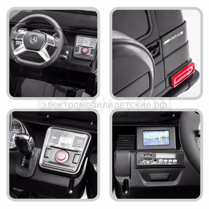65-6_chernyy_elektromobil_detskiy_kids-licensed-electric-ride-on-car-mercedes-benz-g65_57 (700x700, 251Kb)