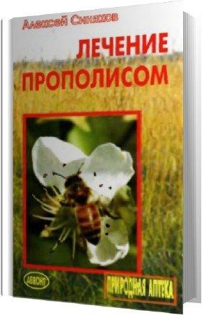 1465495555_uhoplan.ru_e5oifid2zbaghoc (289x450, 111Kb)