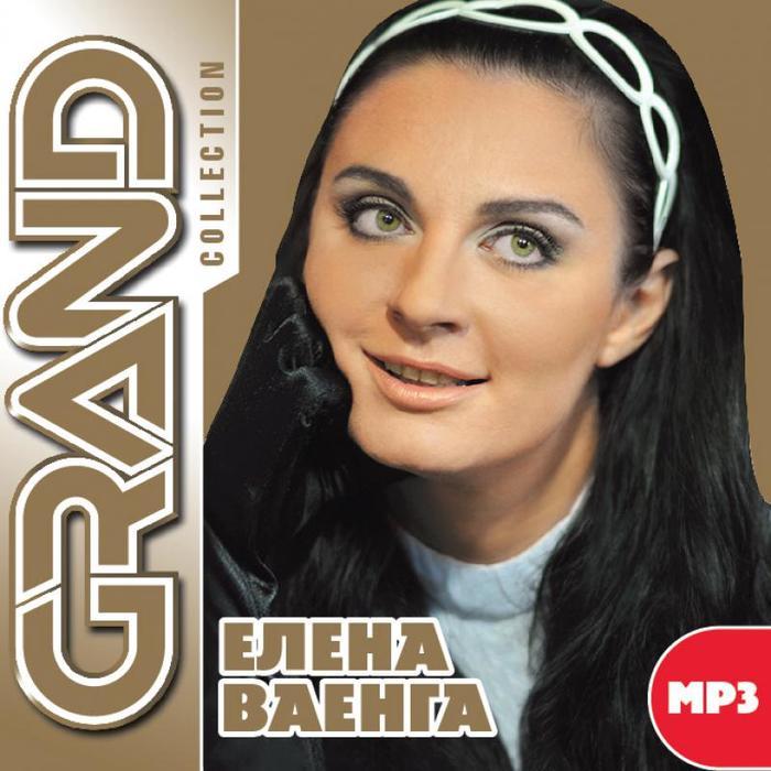 5227673_elena_vaenga_argentina (700x700, 62Kb)