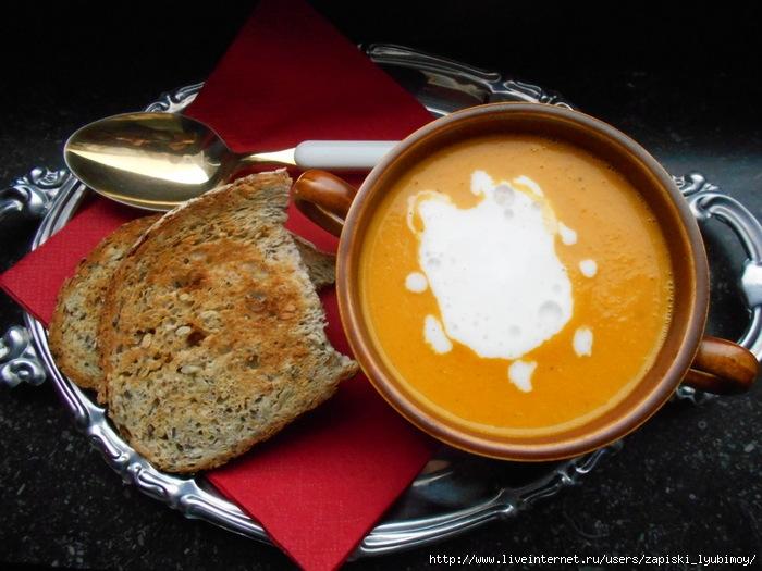 тыквенный суп пюре с коко (700x525, 229Kb)