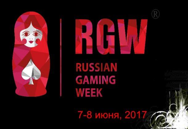rgw-2017-projdet-7-8-iyunya-610x420 (610x420, 28Kb)